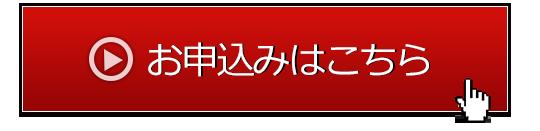 Fallen覇王MIXHIGH-POWERパッケージ購入はコチラ