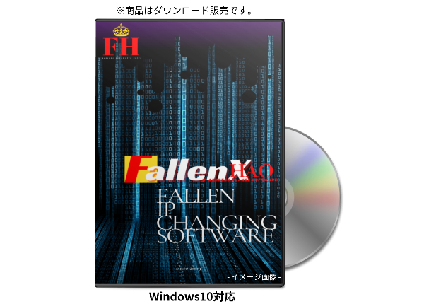 Fallen覇王BASIC Ver.
