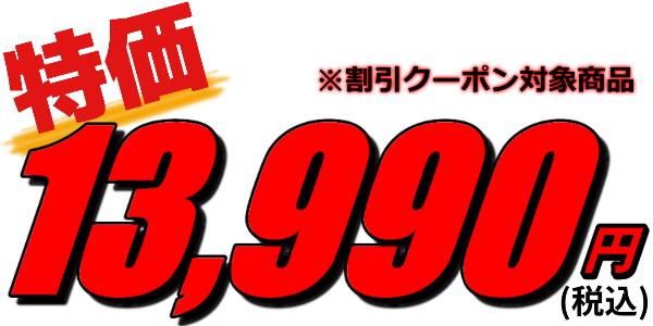 SEO PKG 限定特別価格